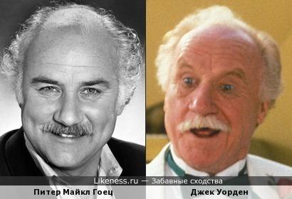 Питер Майкл Гоец и Джек Уорден