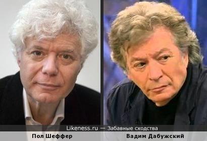 Пол Шеффер и Вадим Дабужский