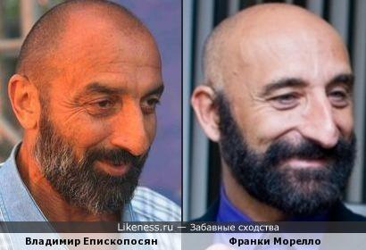 Владимир Епископосян и Франки Морелло