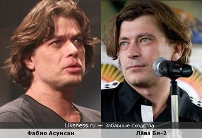 Фабио Асунсан и Лёва Би-2
