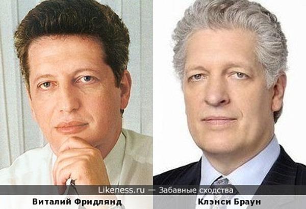 Виталий Фридлянд и Клэнси Браун