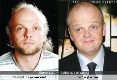 Сергей Барковский и Тоби Джонс