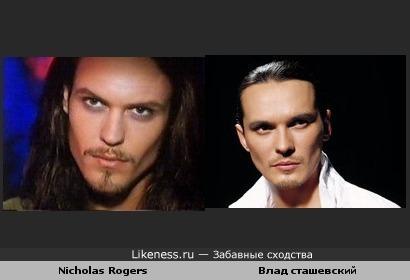 Nicholas Rogers и Влад сташевский