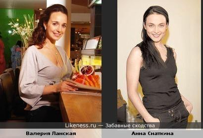 Валерия Ланская и Анна Снаткина похожи