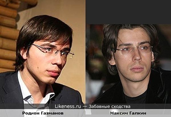 Родион Газманов и Максим Галкин похожи