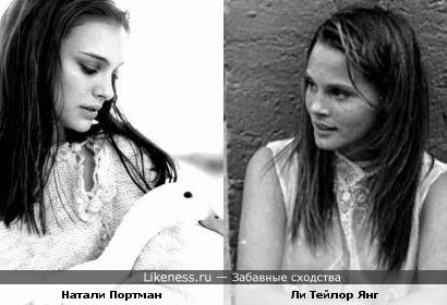 Натали Портман похожа на Ли Тейлор Янг в молодости