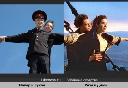 Курсанты VS Titanic
