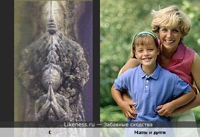 Скала и её отражение в озере Бирманиан(Бирма) похожи на мать и дитя