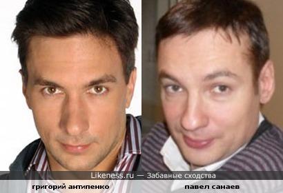 Григорий Антипенко похож на Павла Санаева
