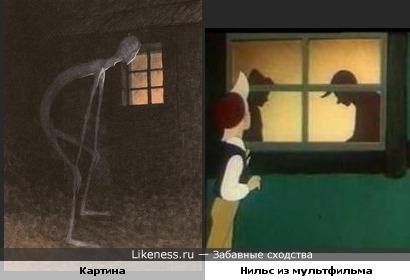 """Нильс из мультфильма """"Заколдованный мальчик"""", и странная картина"""