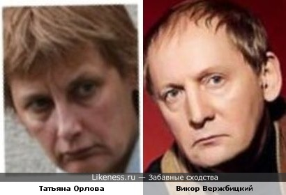 """Энджи-Зиночка из """"Одна за всех"""" и Виктор Вержбицкий"""