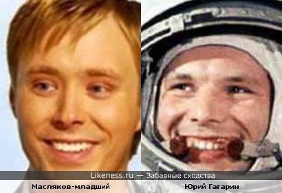 Масляков-младший и первый космонавт Земли