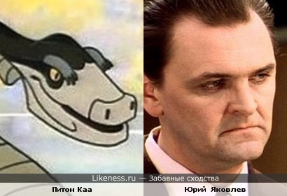 Каа рисовали с Юрия Яковлева ?