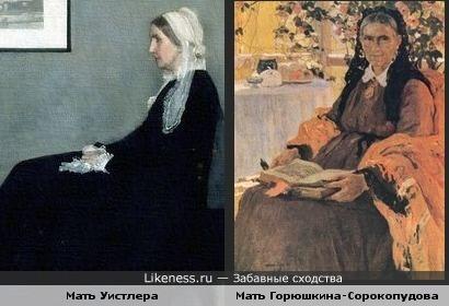 Матери художников имеют некоторое сходство.