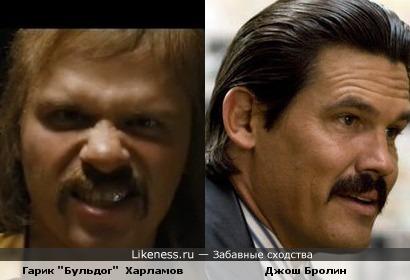 """Гарик """"Бульдог"""" Харламов и Джош Бролин"""