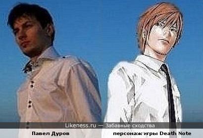 Павел Дуров и персонаж Компьютерной игры