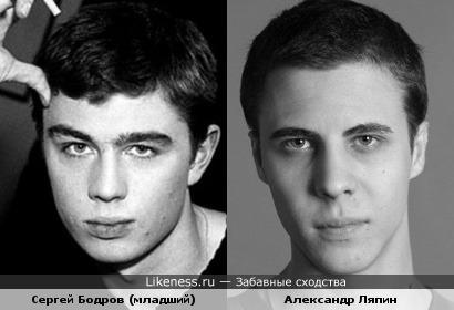 Сергей Бодров (младший) и Александр Ляпин