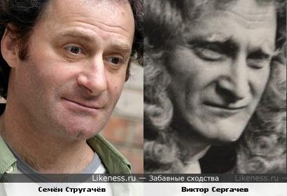 Стругачев и Сергачёв - близнецы-братья.