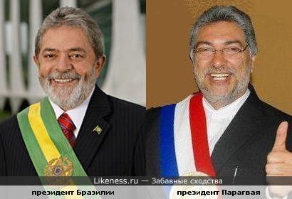 президент Бразилии Луис Инасиу Лула да Силва и президент Парагвая Фернандо Луго