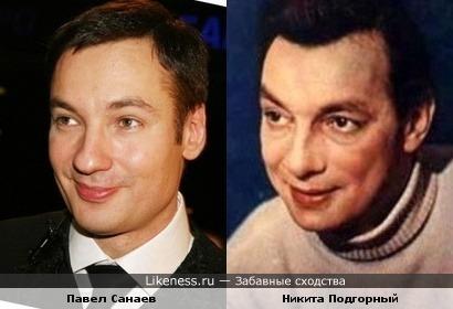 Павел Санаев и Никита Подгорный