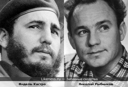Николай Рыбников и Фидель