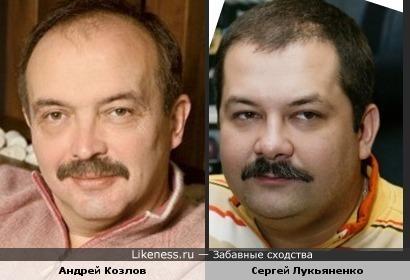Андрей Козлов и Сергей Лукьяненко