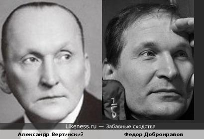 Александр Вертинский и Федор Добронравов