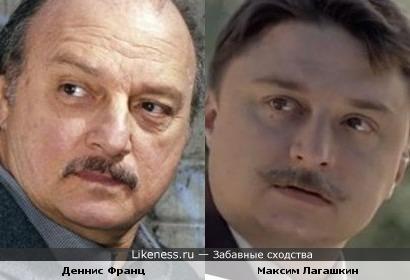 Деннис Франц и Максим Лагашкин