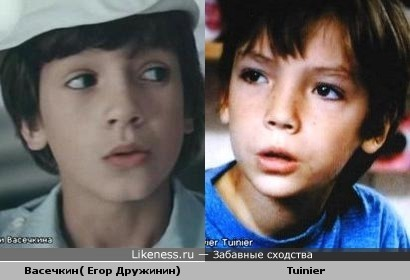 Голландский актёр Olivier Tuinier похож на Васечкина