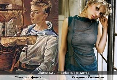 Мальчик с картины Василия Нестеренко похож на Скарлетт Йохансон