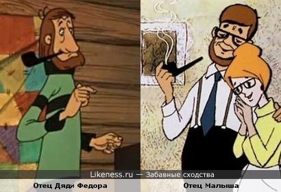 http://img.likeness.ru/uploads/users/839/fathers.jpg