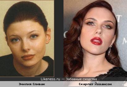 Скарлет Йохансон и Эмилия Спивак очень похожи