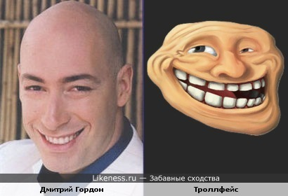 Дмитрий Гордон похож на Тролля