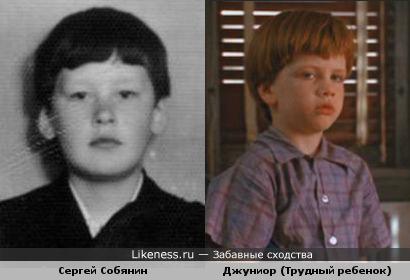 """Собянин в детстве был похож на """"трудного ребенка"""""""