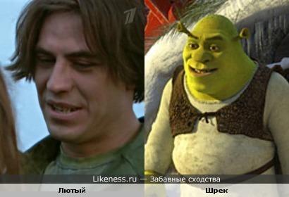 """Герой из сериала """"Дело было на Кубани"""" похож на Шрека"""
