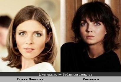 ведущая Елена Павлова похожа на певицу Хелавису