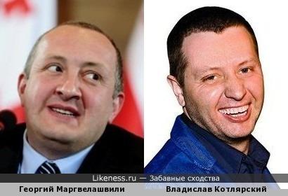 Новый президент Грузии похож на Карпова