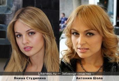 Eva Antonyia photo 93