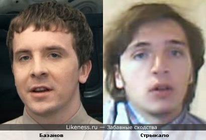 Базанов из реальных пацанов похож на Валентина Стрыкало