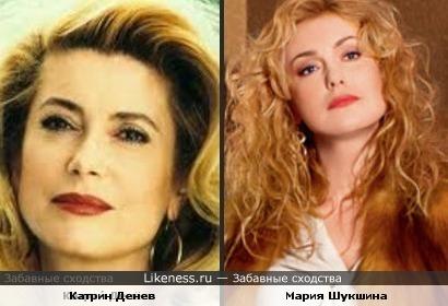 Катрин денев похожа на Марию Шукшину