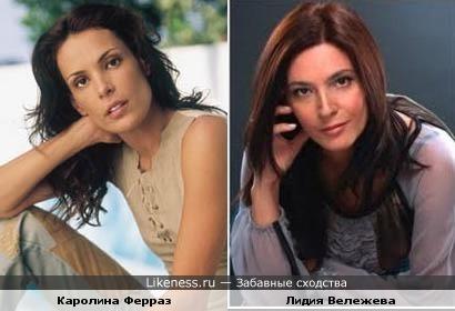 Две красивые женщины: Каролина Ферраз (бразильские сериалы Тропиканка, Во имя любви) и Лидия Вележева.