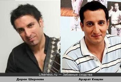 Дерек Шеринян похож на Арарата Кещян