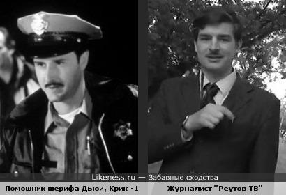 """Крик на """"Реутов ТВ"""""""