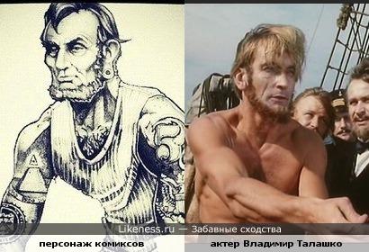 актер Владимир Талашко похож на персонажа из комиксов