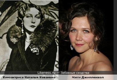 Мэгги Джилленхол похожа на русскую киноактрису 30-х годов прошлого века