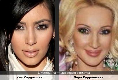 Ким Кардашьян и Лера Кудрявцева похожи
