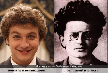 Персонаж телесериала похож на революционера Троцкого