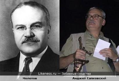 Молотов похож на писателя Анджея Сапковского
