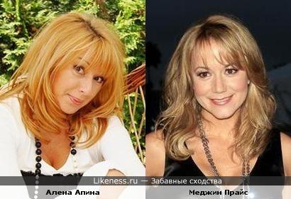 Алена Апина и Меджин Прайс
