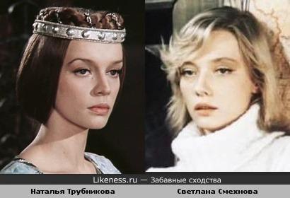 Наталья Трубникова и Светлана Смехнова